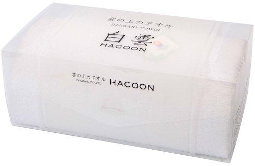 白雲(HACOON)バスタオル箱入れギフト