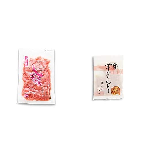 [2点セット] しな漬け(160g)・塩芋かりんとう(150g)