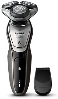 フィリップス メンズシェーバー(ブラックメタリッククローム/シルバー・ブラック)PHILIPS SHAVER SERIES 5000(5000シリーズ)ウェット&ドライ 【回転刃】 S5216/06