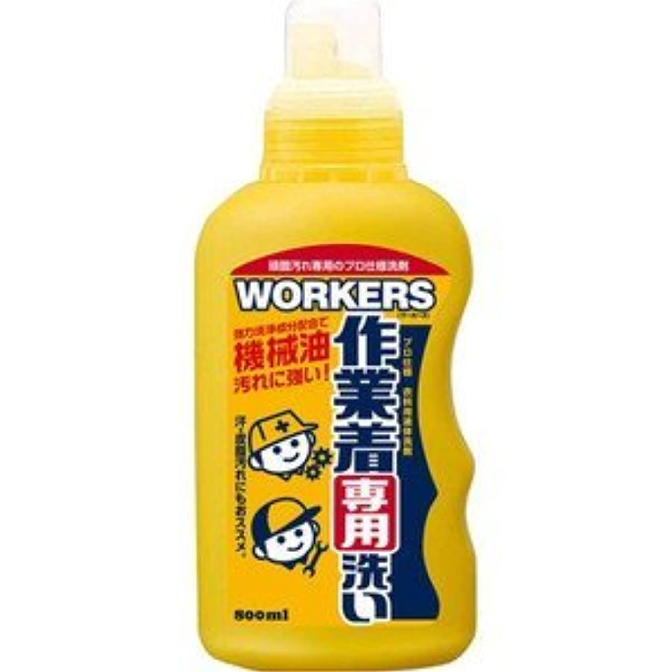 家個性織機(NSファーファ?ジャパン)WORKERS 作業着液体洗剤 本体 800ml(お買い得3個セット)