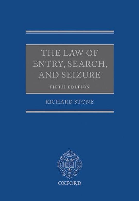 波紋郊外内なるThe Law of Entry, Search, and Seizure (English Edition)