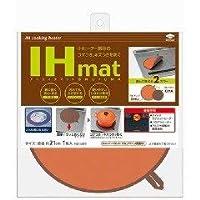 東洋アルミ IHマット SHU/CHA 朱色と茶色、お好きな面で使えます(IH調理ヒーター部分のこげつき、傷を防ぐIHマット)×50点セット (4901987232308)