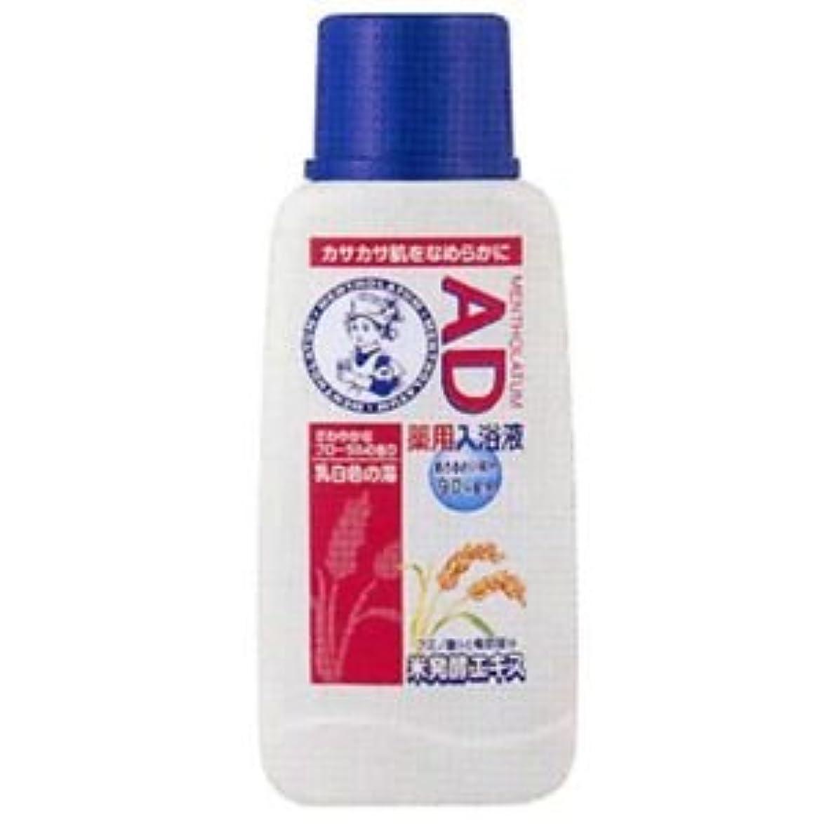 ライトニングラジエーターテレビ局メンソレータム AD薬用入浴剤 フローラルの香り(入浴剤) 5セット