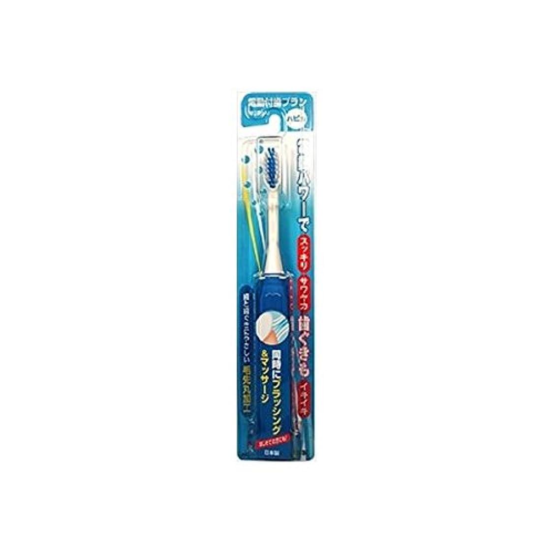 イサカ予感バンガローミニマム ハピカ電動歯ブラシDB‐3B × 12 点セット