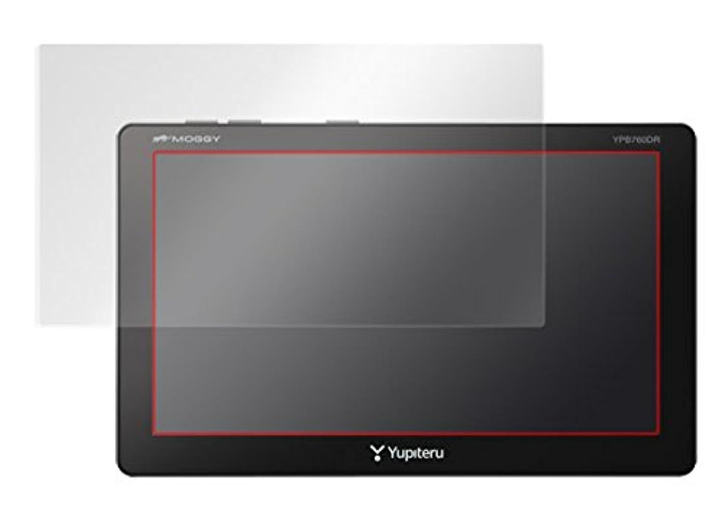 速報食堂床指紋が目立たない 反射防止タイプ液晶保護フィルム ポータブルカーナビ Yupiteru MOGGY YPB760DR OLYPB760DR/3