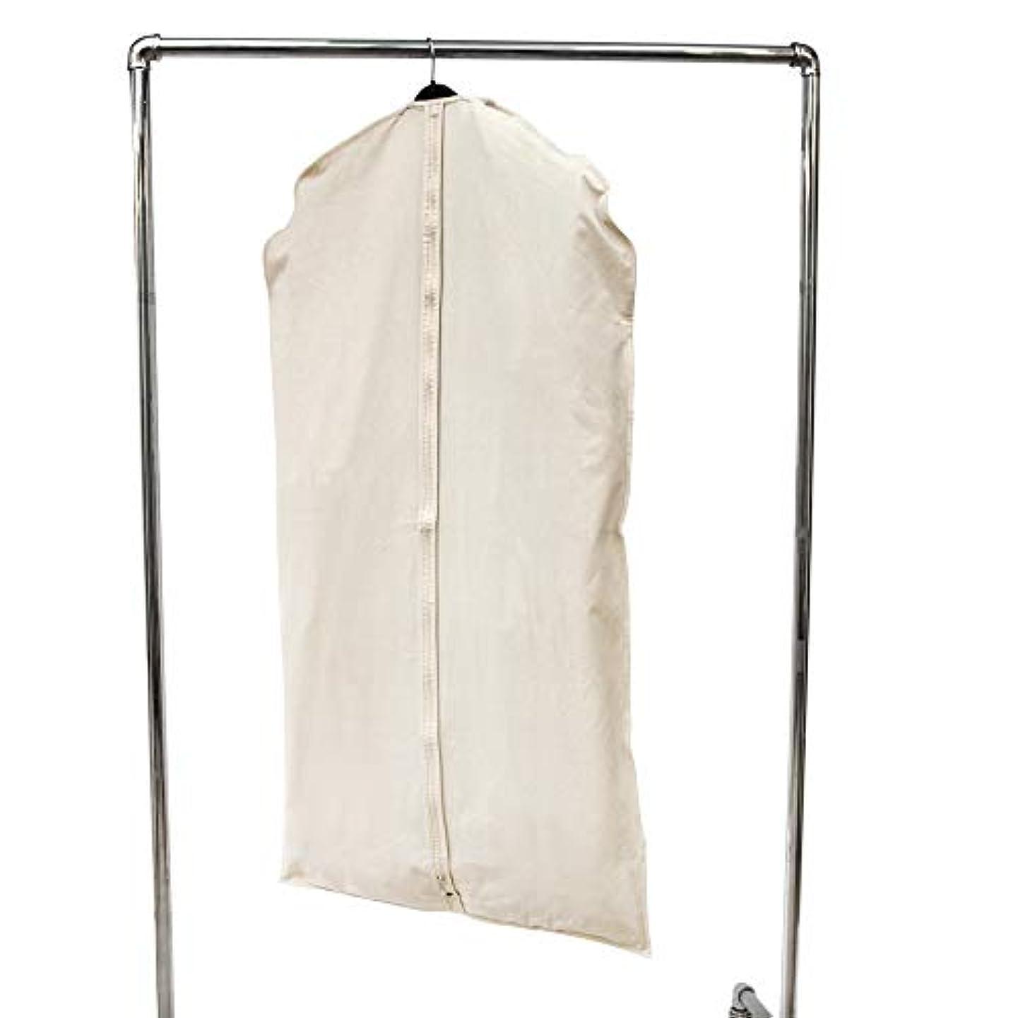 Extra Wide Unbleached 100% Cotton Canvas Long Suit or Coat Bag