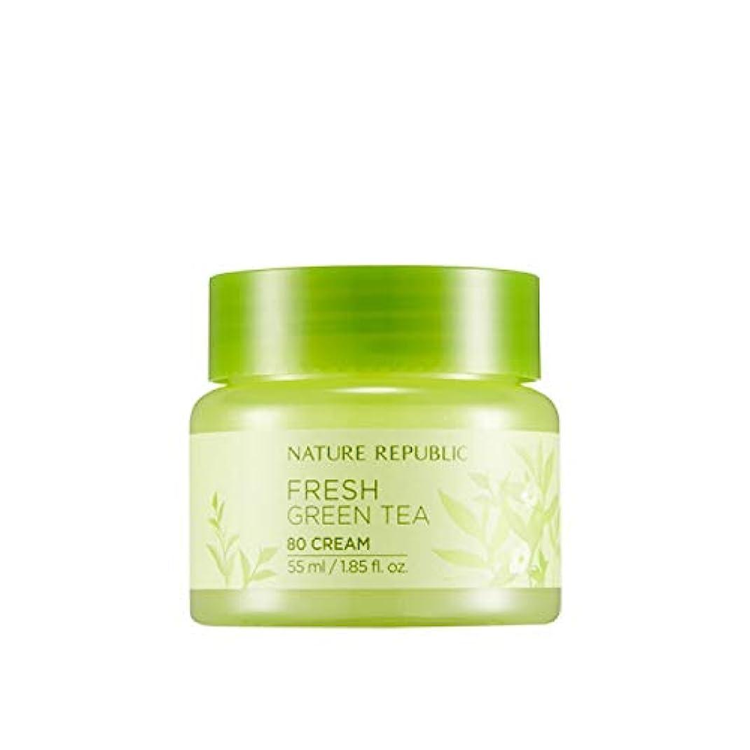 新着嵐性差別ネイチャーリパブリック(Nature Republic)フレッシュグリーンティー80クリーム 55ml / Fresh Green Tea 80 Cream 55ml :: 韓国コスメ [並行輸入品]
