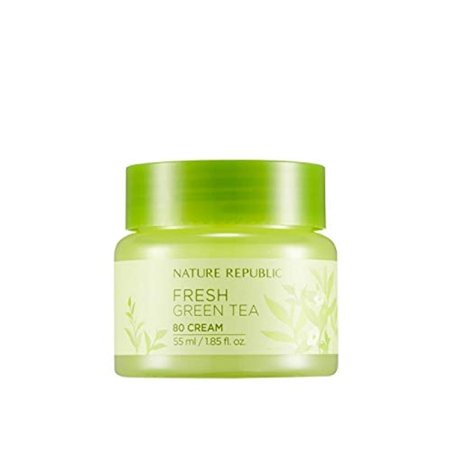 成人期クランプ歩道ネイチャーリパブリック(Nature Republic)フレッシュグリーンティー80クリーム 55ml / Fresh Green Tea 80 Cream 55ml :: 韓国コスメ [並行輸入品]