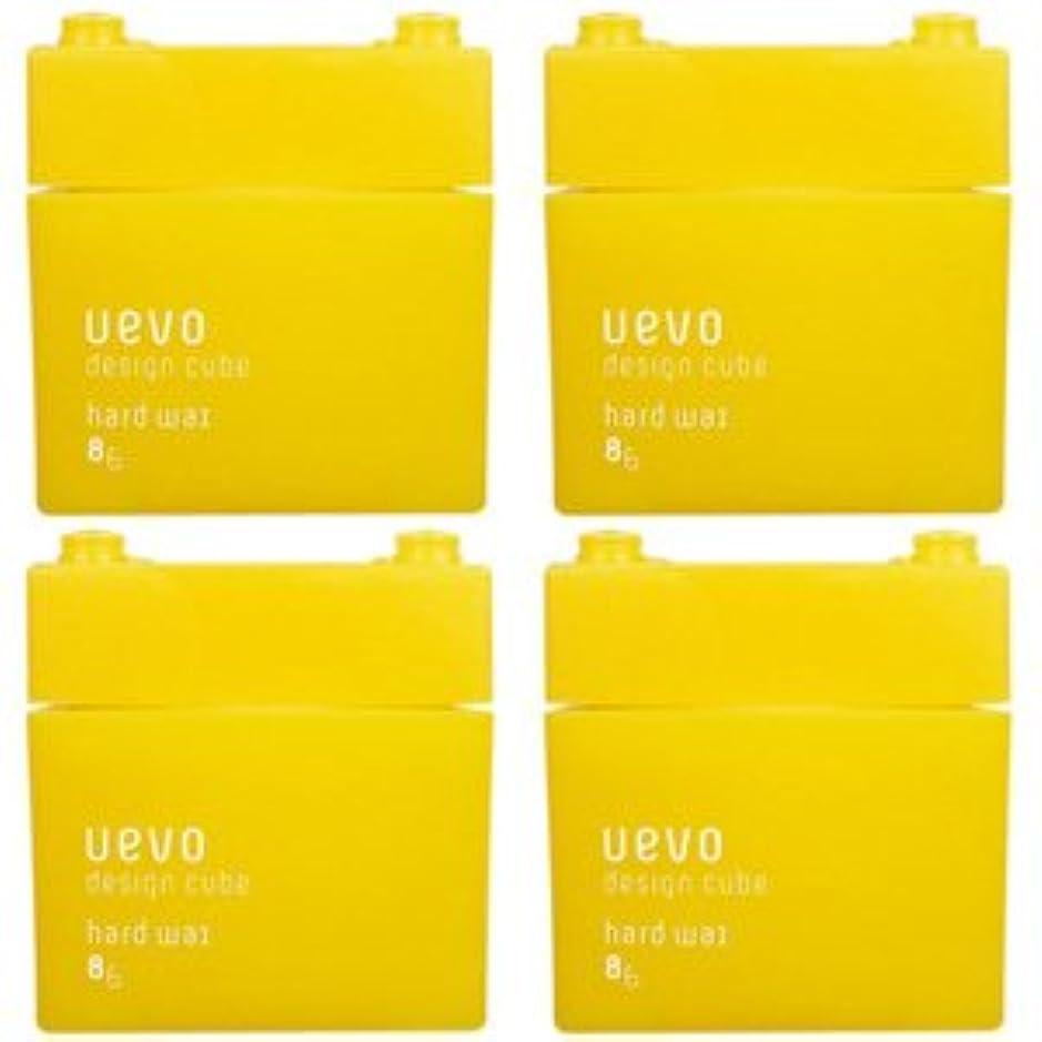 浜辺更新バルク【X4個セット】 デミ ウェーボ デザインキューブ ハードワックス 80g hard wax DEMI uevo design cube