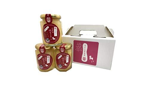 朝採り完熟 桃のコンポート3本ギフトセット*