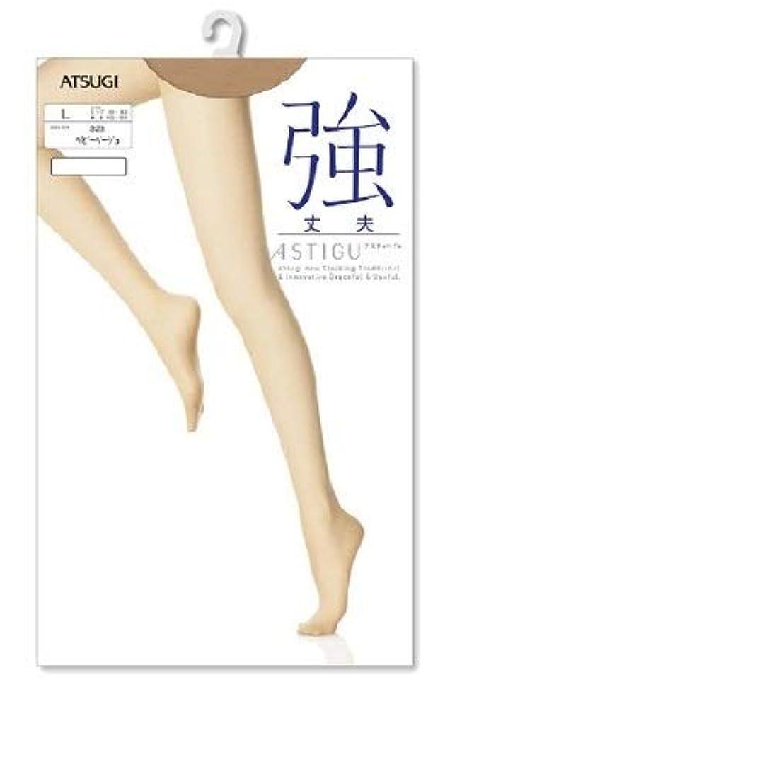 クスコアトラス精算アツギ ASTIGU(アスティーグ)強(ベビーベージュ)サイズ L