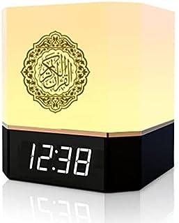 New model Bluetooth Speaker Wireless Remote LED Night Light Smart APP Control Digital AZAN Clock with Quran Recitation Tra...