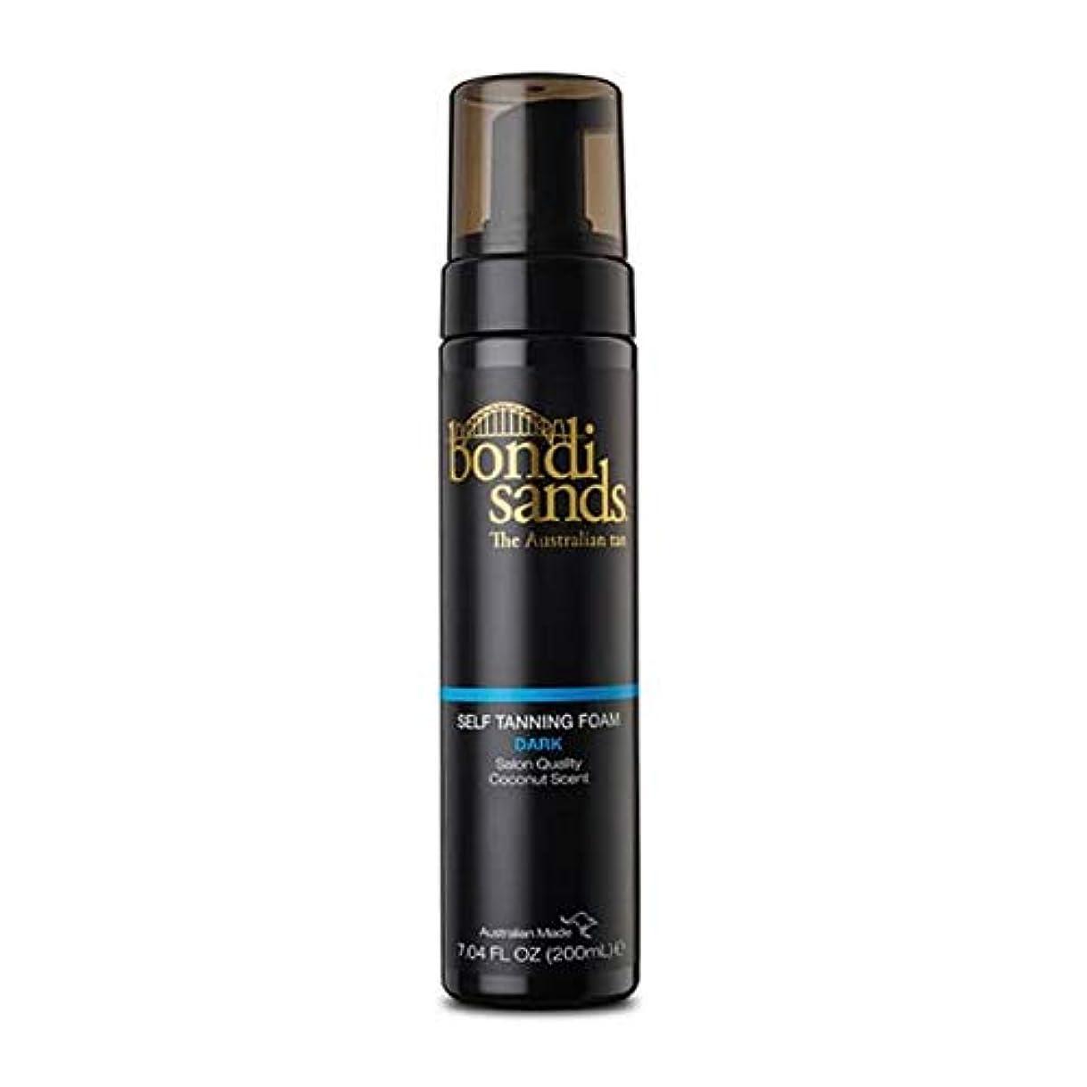 スキッパー防止新鮮な[Bondi Sands ] ボンダイ砂セルフタンニングフォームダーク200ミリリットル - Bondi Sands Self tanning Foam Dark 200ml [並行輸入品]