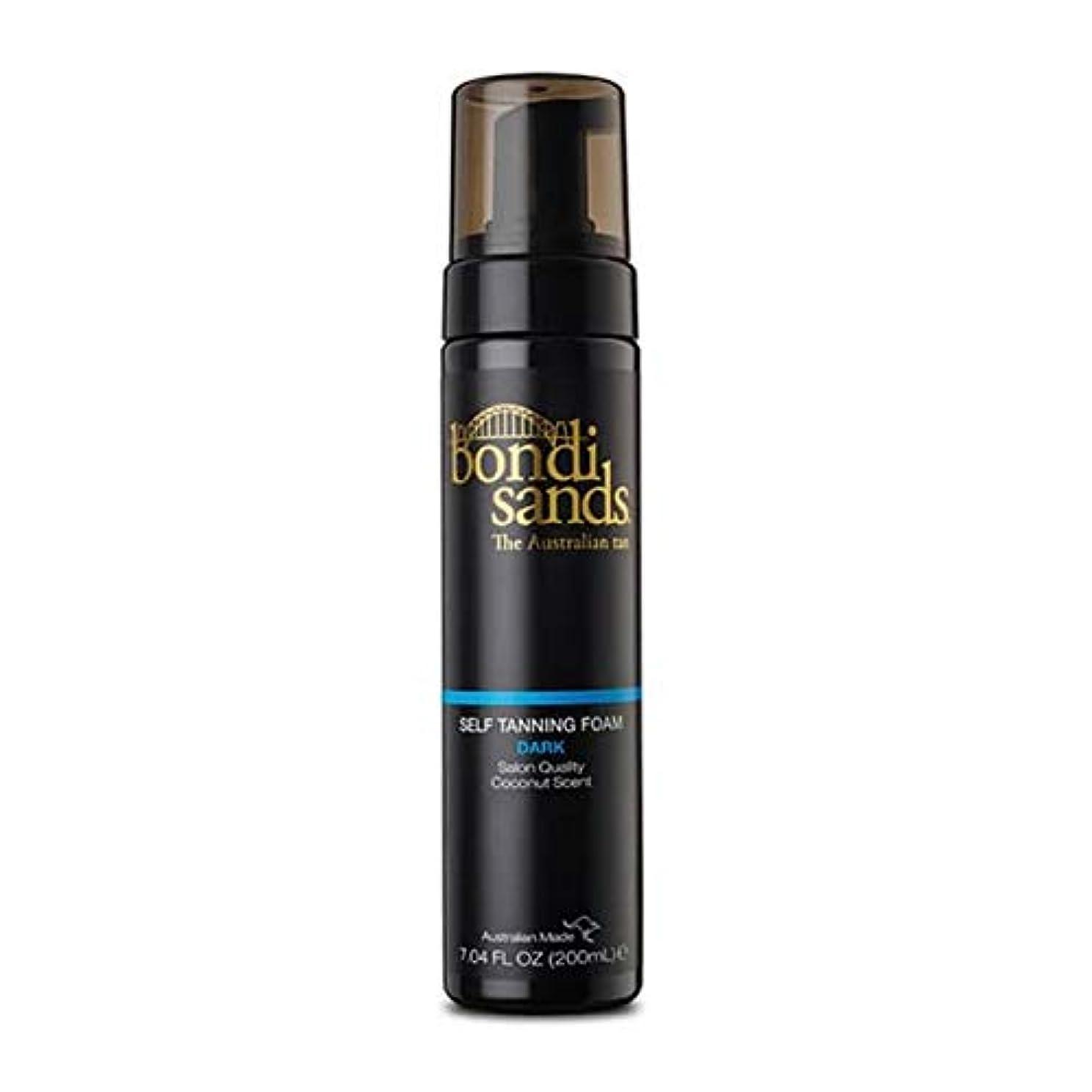 変動する獣卒業記念アルバム[Bondi Sands ] ボンダイ砂セルフタンニングフォームダーク200ミリリットル - Bondi Sands Self tanning Foam Dark 200ml [並行輸入品]
