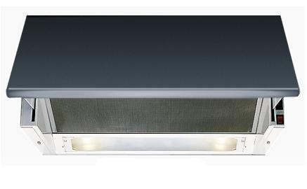 V-ZUG: Einbau-Dunstabzug DKS5iw, Abluft, 55cm, Design Weiss