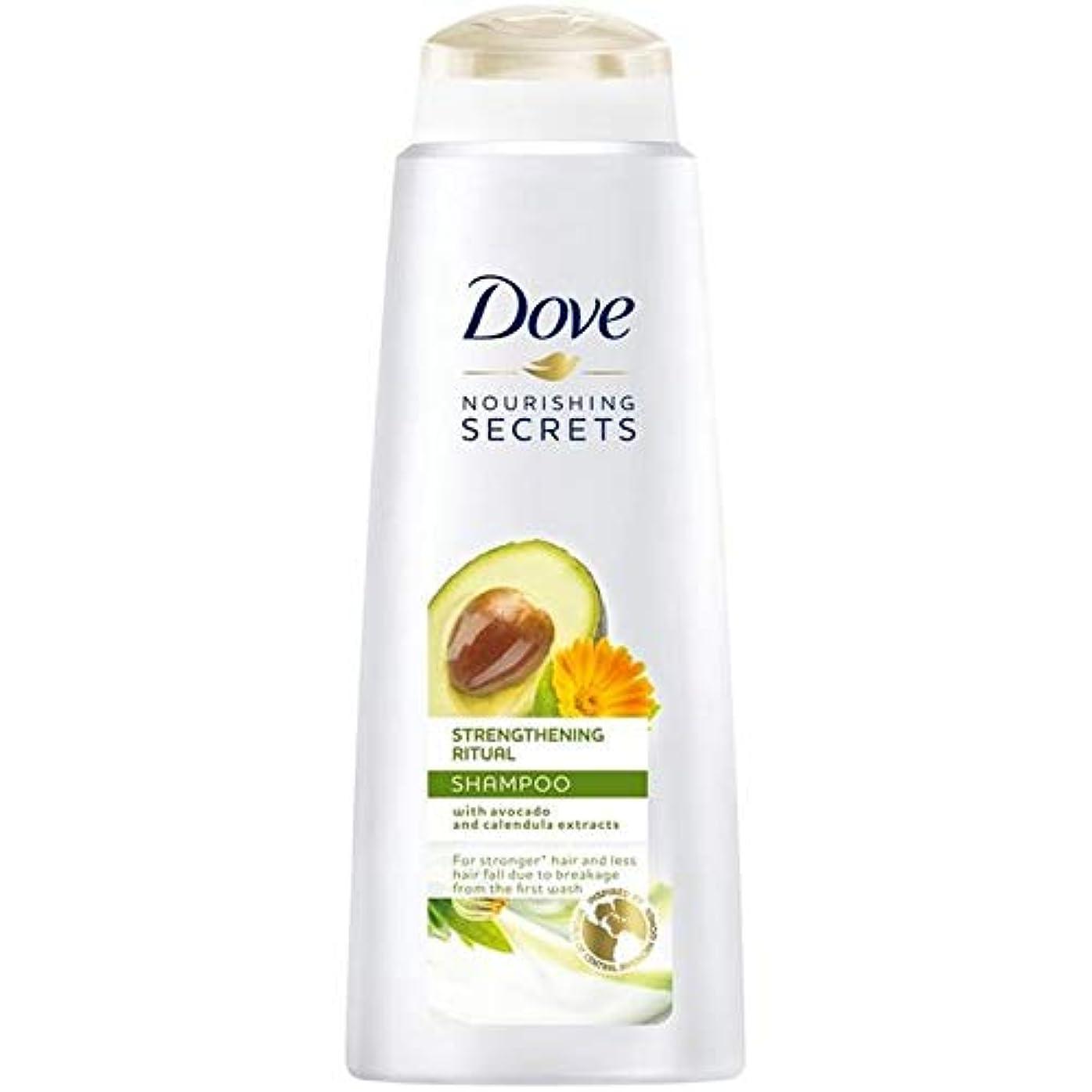 きらめく見捨てられた音声学[Dove ] 儀式のシャンプー400ミリリットルを強化鳩栄養の秘密 - Dove Nourishing Secrets Strengthening Ritual Shampoo 400ml [並行輸入品]