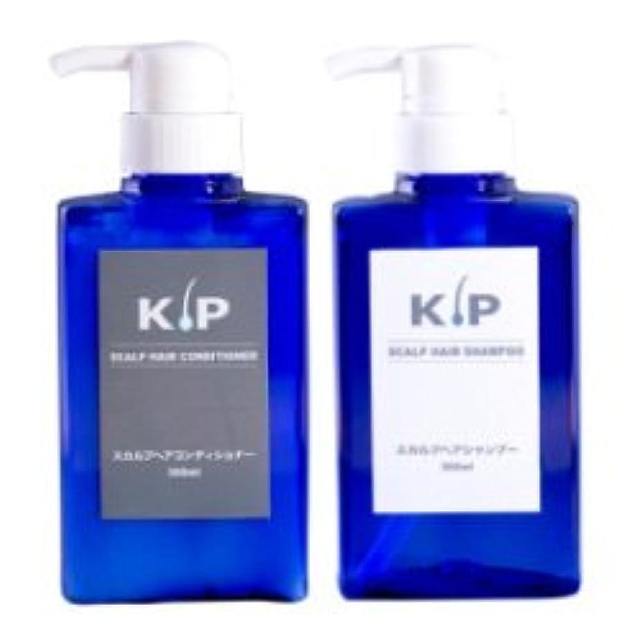 講堂カウント機密KIP スカルプヘア シャンプー & コンディショナー セット