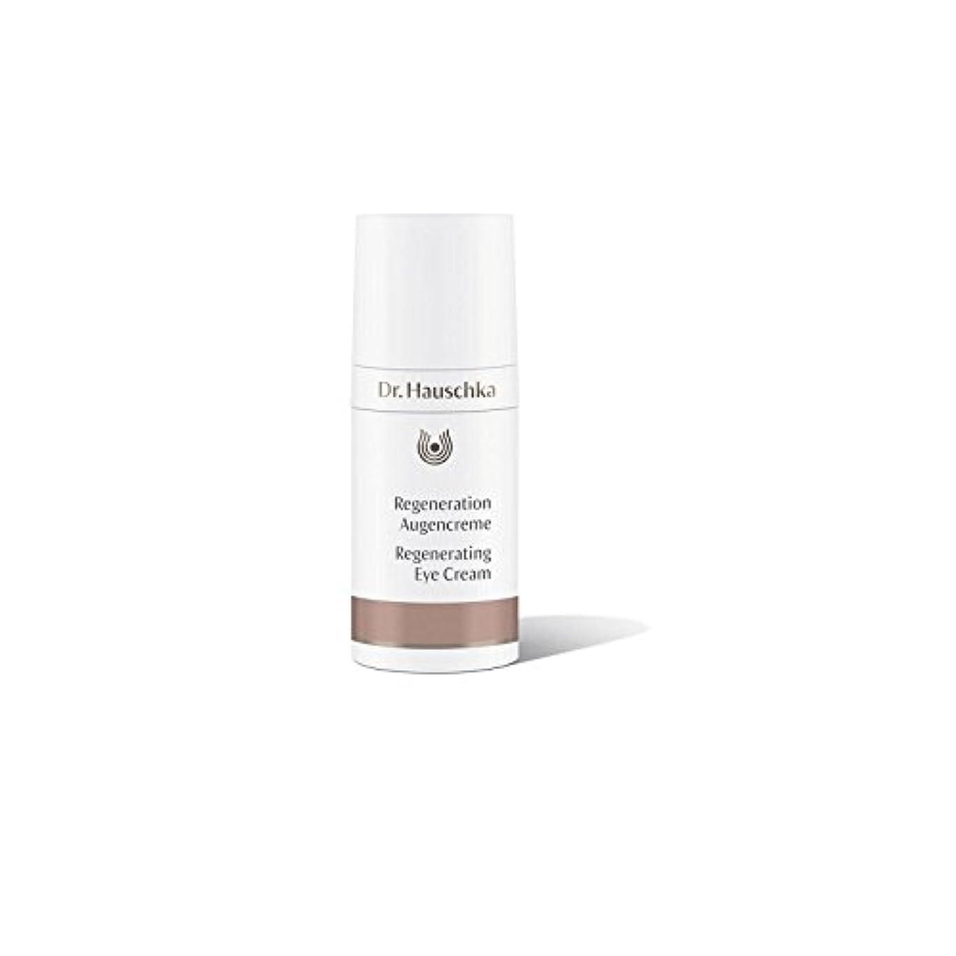 良心的抑制する先駆者アイクリーム15ミリリットルを再生ハウシュカ x4 - Dr. Hauschka Regenerating Eye Cream 15ml (Pack of 4) [並行輸入品]