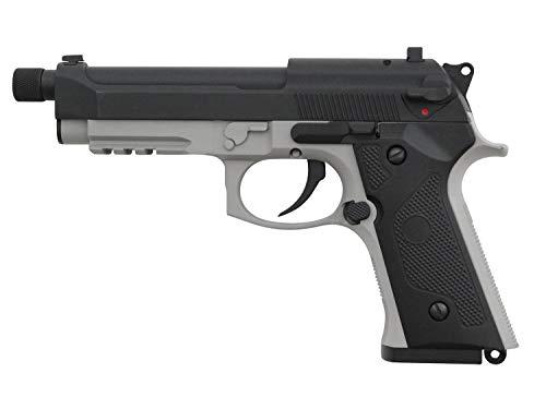 Cyma cm.132 'Gen.3' Airsoft AEP + Mosfet, LiPo Akku (+14mm CCW) & USB Lader grau/schwarz