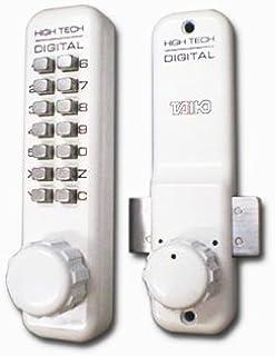 HS着脱サムターンTAIKO デジタルロック 5100 HS シルバー色 暗証番号 ボタン錠 後付け型 補助錠 デジタルドアロック タイコー 5100HS 防犯対策 送料無料