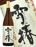 越乃雪椿 純米吟醸 特A地区山田錦 720ml