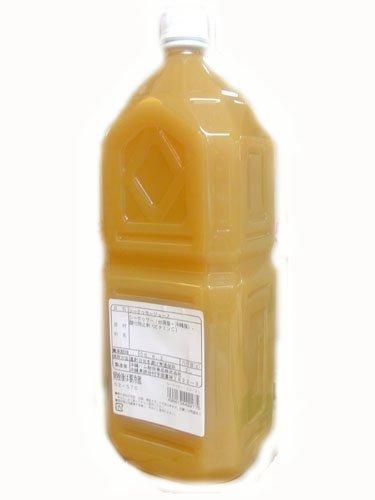 オキハム シークワーサージュース 2000ml×3本 (果汁100%)