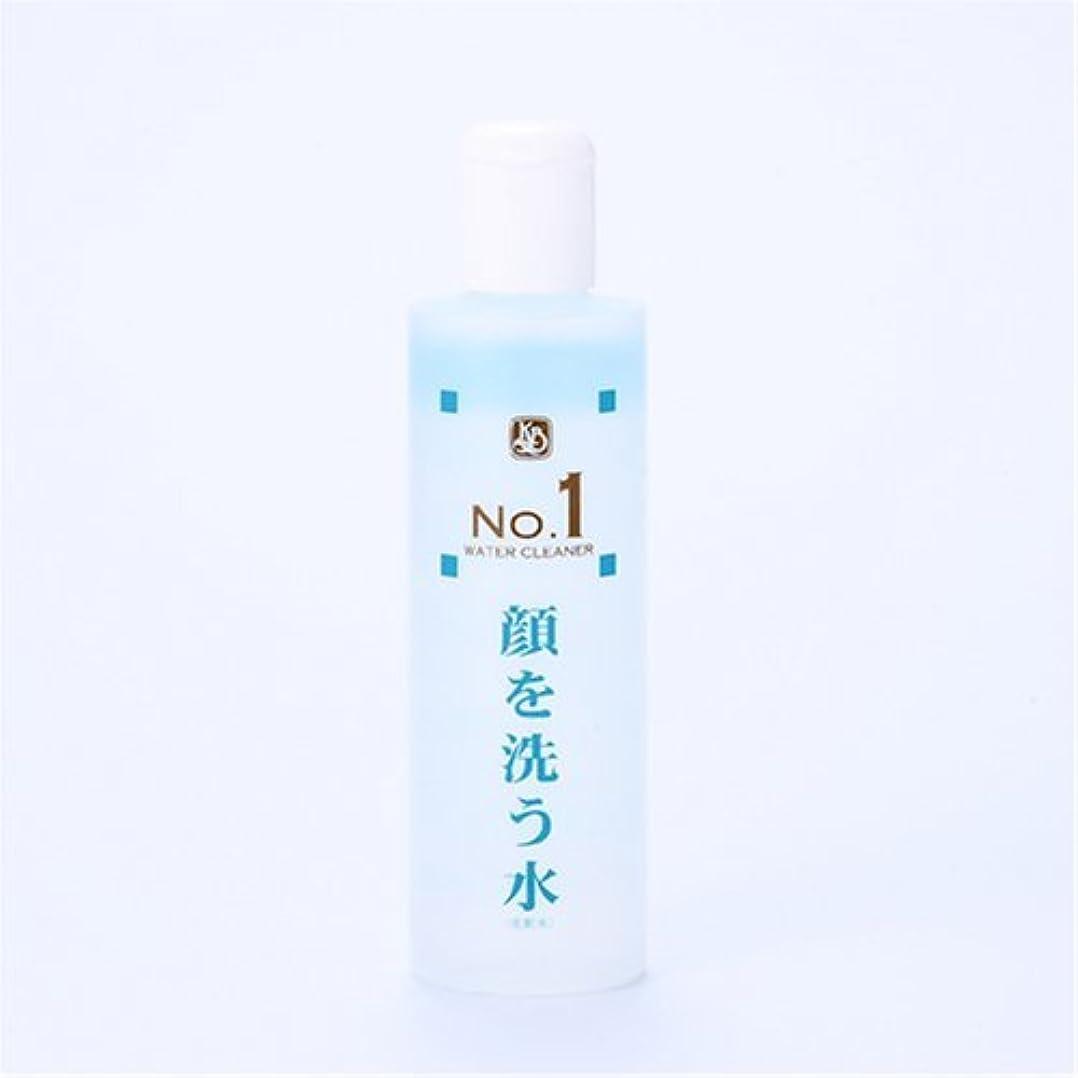 かんがいサンプル論理的顔を洗う水シリーズ ウォータークリーナーNo1:250ml