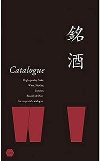 銘酒 ギフトカタログ GS03コース (包装済み/カカオ) ショッピングバッグ付き(M157)|お中元 お祝い グルメ お酒 おつまみ
