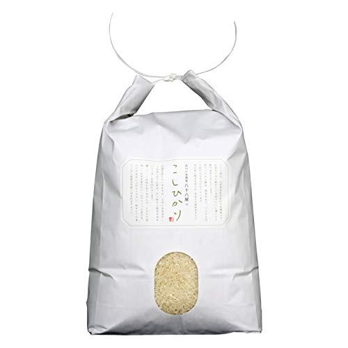 新米 コシヒカリ(武川米 100%) 5kg 山梨県 北杜市 ご自宅用