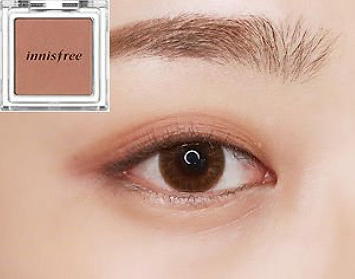 赤ちゃん許可伝える[イニスフリー] innisfree [マイ パレット マイ アイシャドウ (マット) 40カラー] MY PALETTE My Eyeshadow (Matte) 40 Shades [海外直送品] (マット #23)