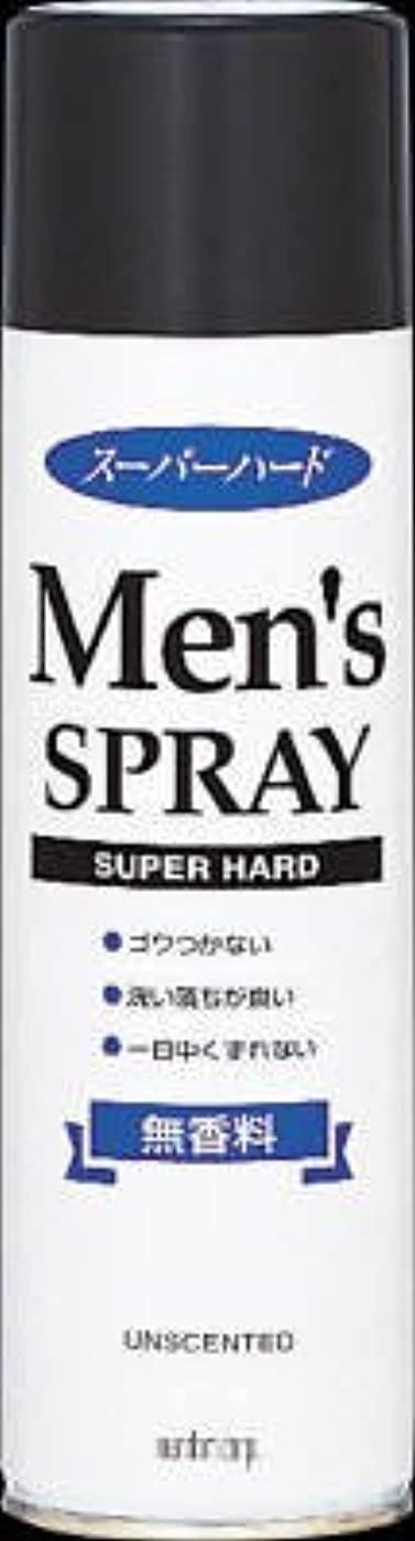 誰も奨学金先見の明マンダム メンズヘアスプレー スーパーハード 無香料 × 5個セット