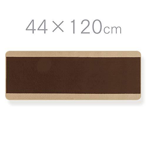 アイリスプラザキッチンマットブラウン44×120cm『ピレーネ』無地洗える北欧2000071278306