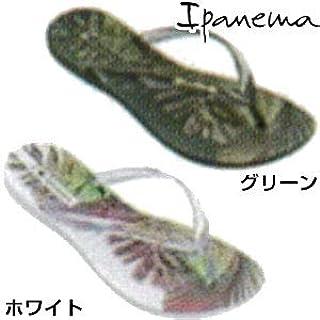イパネマ(ipanema) WAVE TROPICAL III グレンデーネ(Grendene) サンダル レディース SP82687