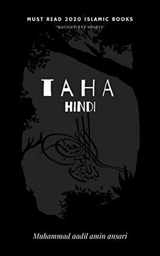 TAHA (HINDI): MUTABIK SHABAAN (RAMADAN, RAMAZAN KE MASLE) (Hindi Edition)