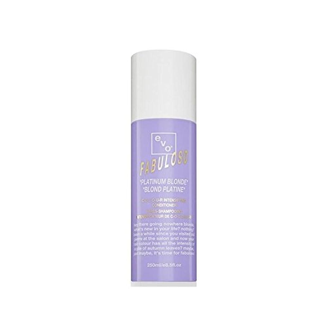 発言する生まれ地雷原Evo Fabuloso Colour Intensifying Conditioner Platinum Blonde (250ml) (Pack of 6) - 色増コンディショナープラチナブロンド(250ミリリットル) x6 [並行輸入品]