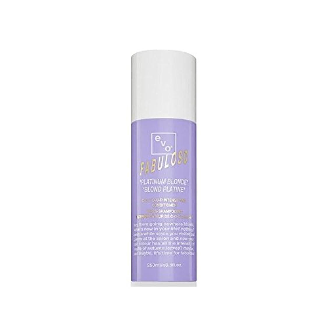 住人呪われた虐待Evo Fabuloso Colour Intensifying Conditioner Platinum Blonde (250ml) - 色増コンディショナープラチナブロンド(250ミリリットル) [並行輸入品]