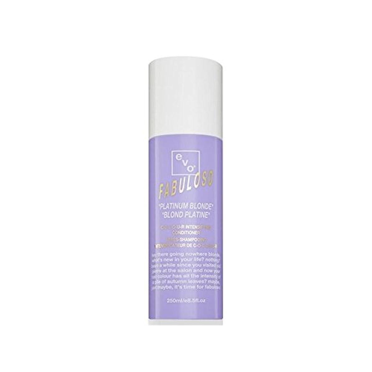 保証そのような誘うEvo Fabuloso Colour Intensifying Conditioner Platinum Blonde (250ml) (Pack of 6) - 色増コンディショナープラチナブロンド(250ミリリットル) x6 [並行輸入品]