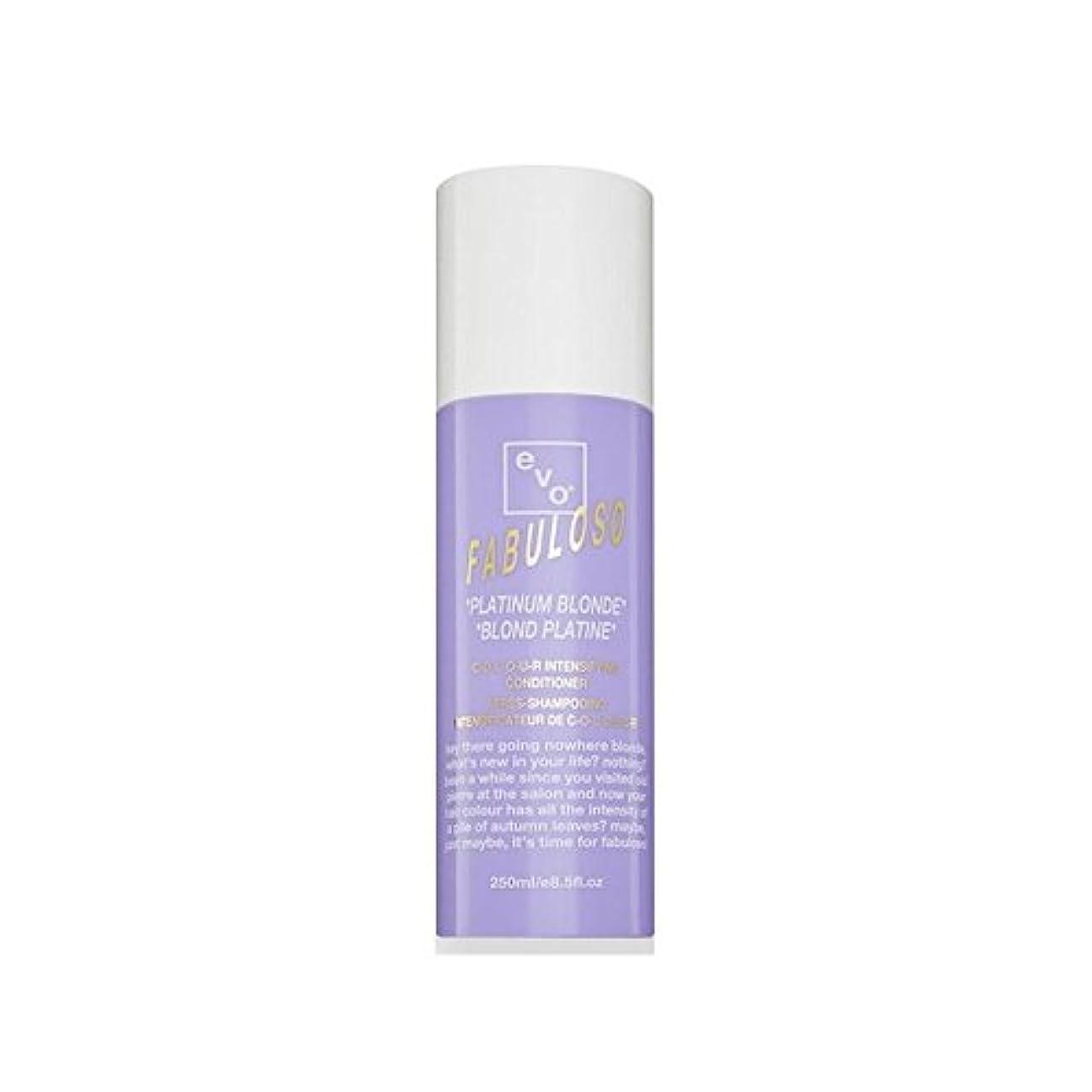 開梱対コウモリEvo Fabuloso Colour Intensifying Conditioner Platinum Blonde (250ml) - 色増コンディショナープラチナブロンド(250ミリリットル) [並行輸入品]