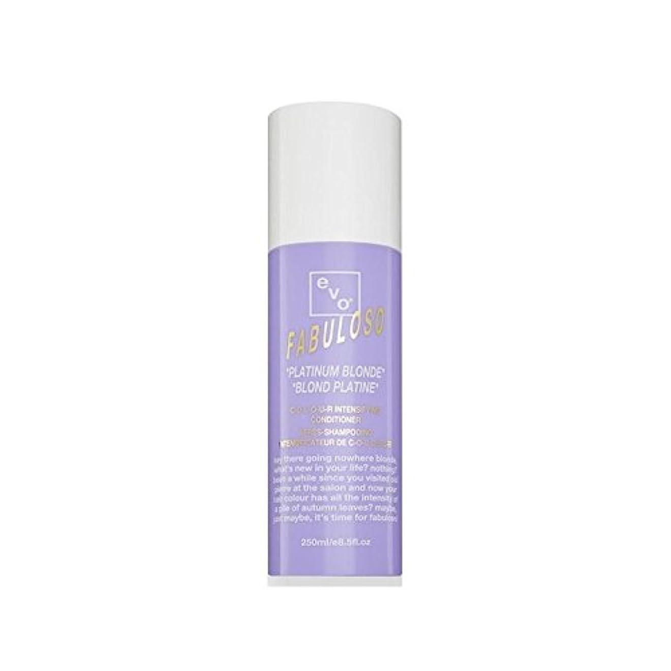 保有者再現する先住民Evo Fabuloso Colour Intensifying Conditioner Platinum Blonde (250ml) - 色増コンディショナープラチナブロンド(250ミリリットル) [並行輸入品]