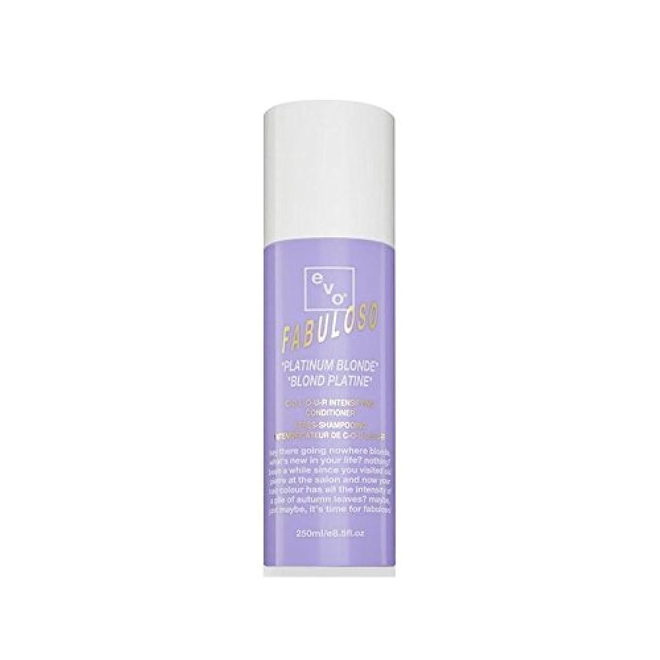 シエスタグリル狂人色増コンディショナープラチナブロンド(250ミリリットル) x4 - Evo Fabuloso Colour Intensifying Conditioner Platinum Blonde (250ml) (Pack of 4) [並行輸入品]