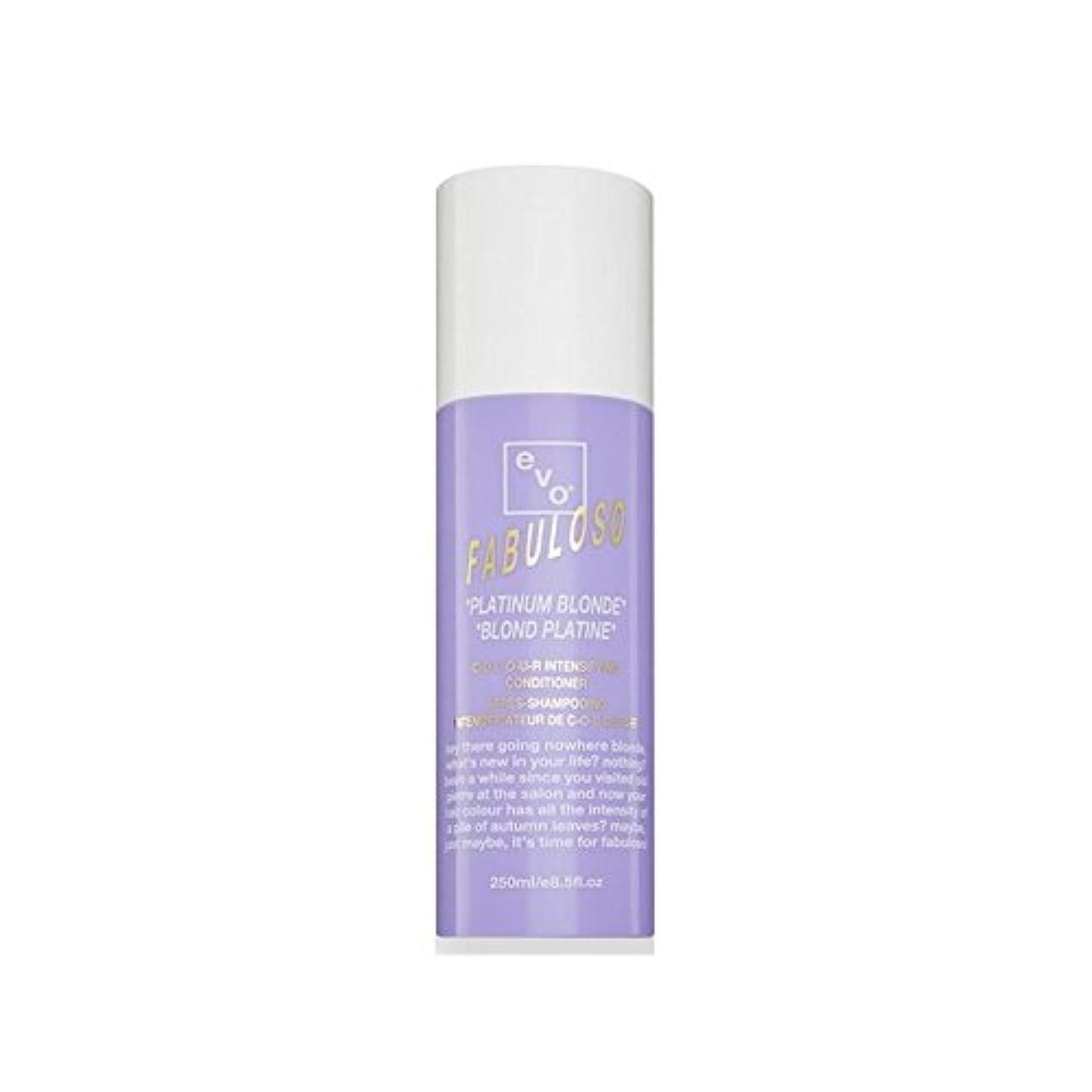 夜明けに精度アクロバットEvo Fabuloso Colour Intensifying Conditioner Platinum Blonde (250ml) (Pack of 6) - 色増コンディショナープラチナブロンド(250ミリリットル) x6 [並行輸入品]