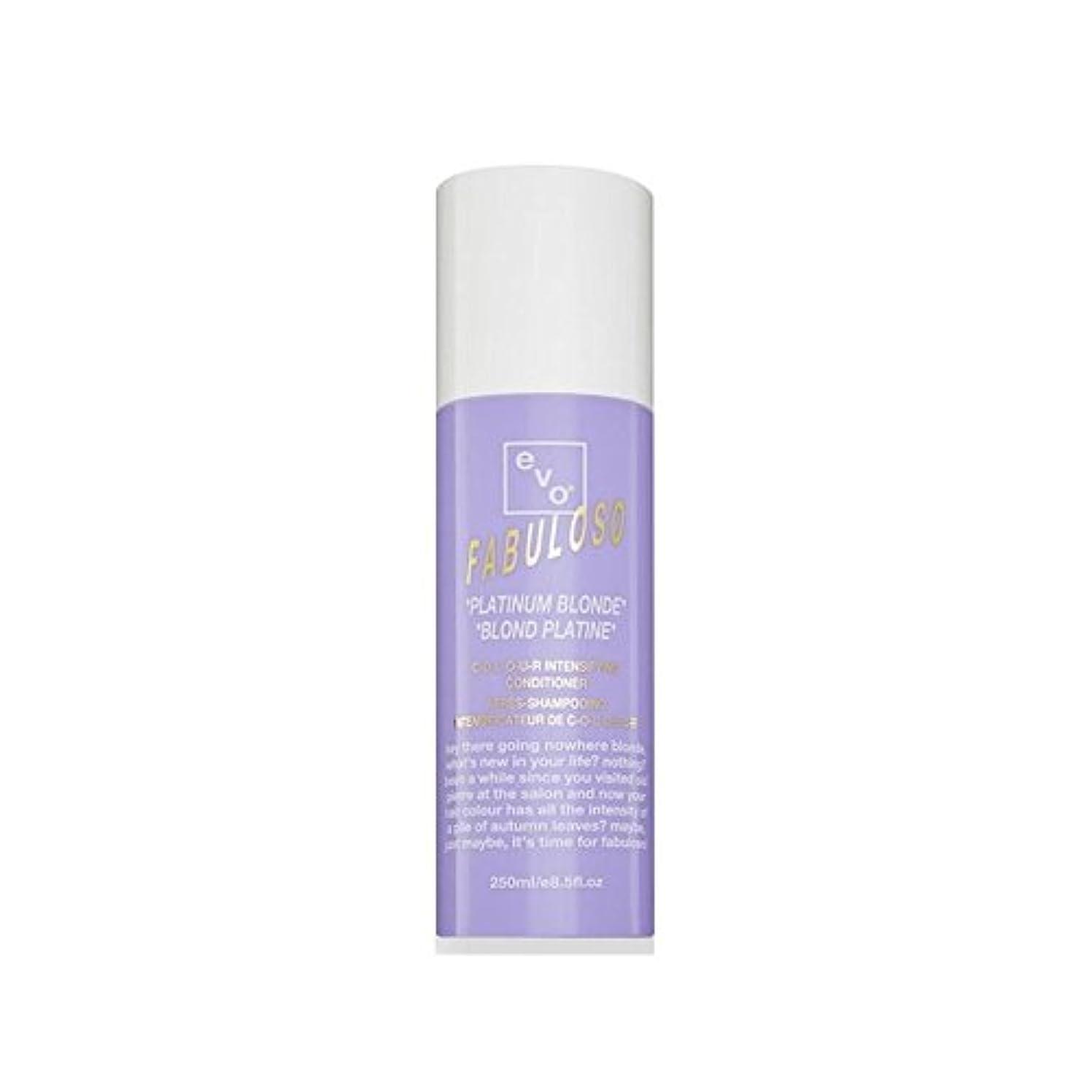 ソーダ水コロニアル視力Evo Fabuloso Colour Intensifying Conditioner Platinum Blonde (250ml) - 色増コンディショナープラチナブロンド(250ミリリットル) [並行輸入品]