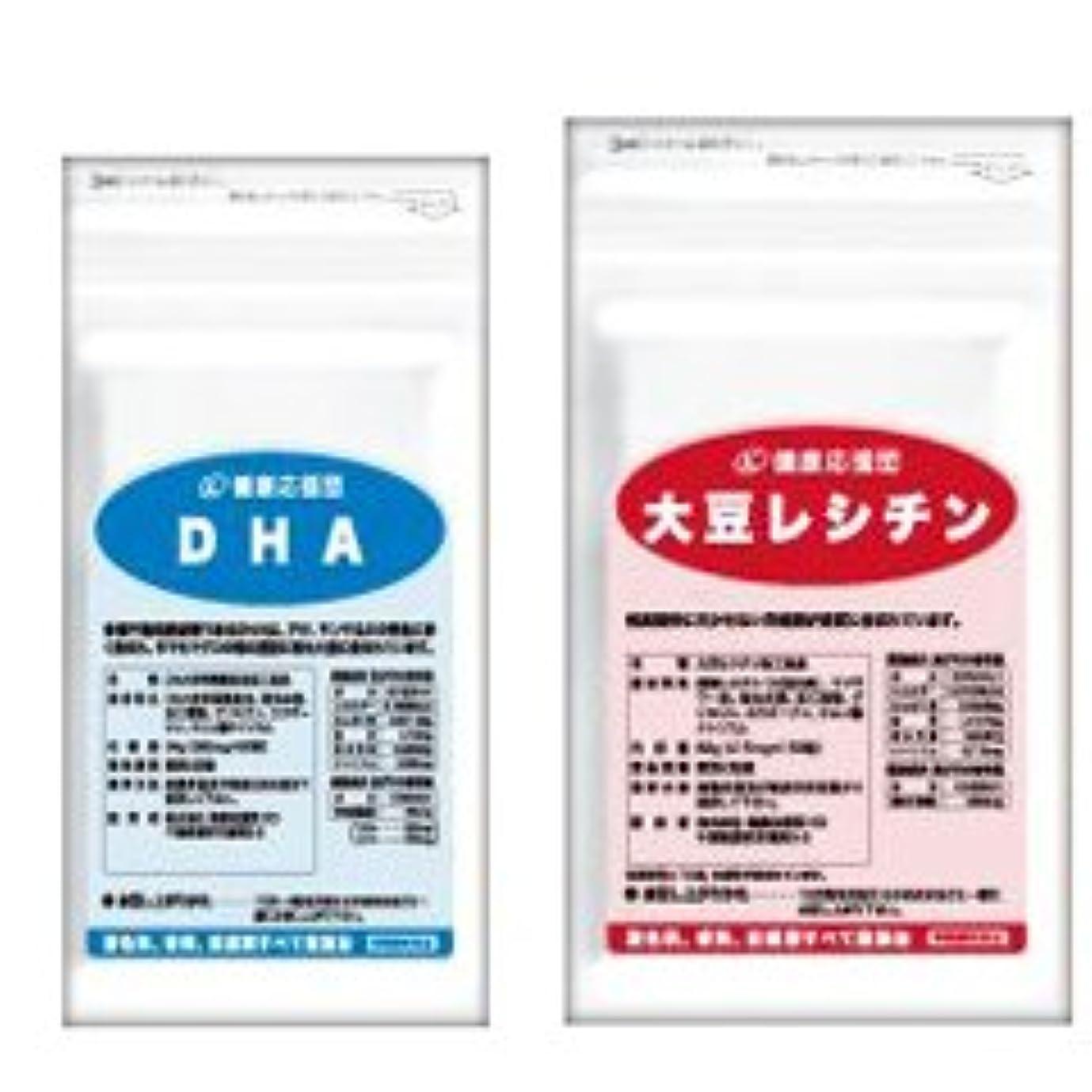 肝範囲褐色サラサラ巡りセット 大豆レシチン + DHA