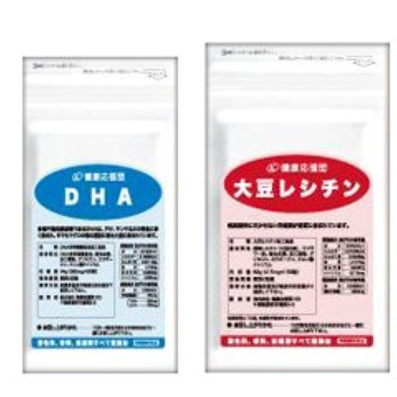 ディレイ憤る謎めいたサラサラ巡りセット 大豆レシチン + DHA