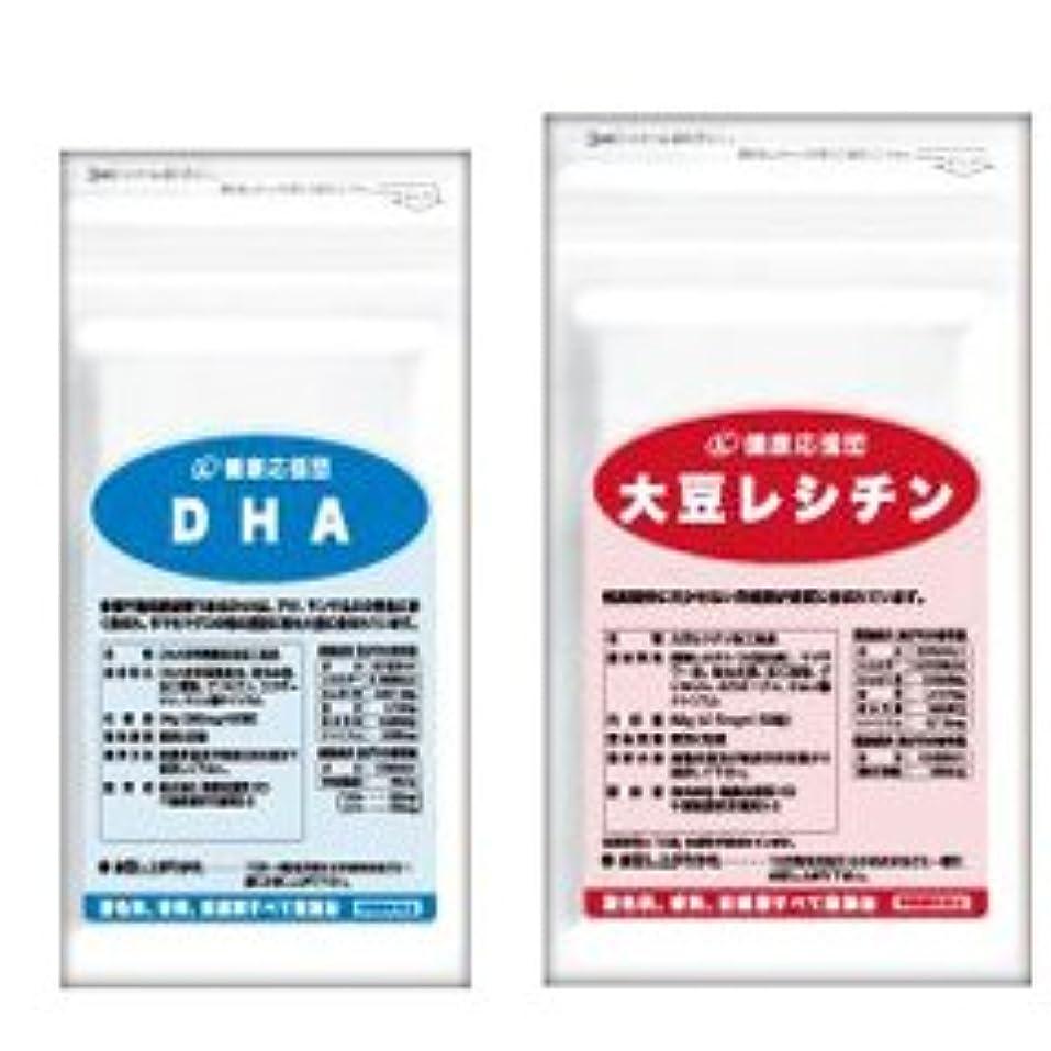 スパイモッキンバードストラトフォードオンエイボンサラサラ巡りセット 大豆レシチン + DHA