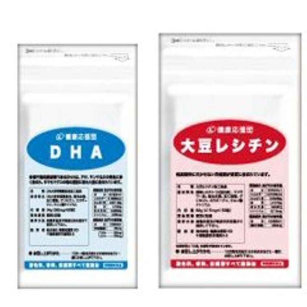 自然測る倫理的サラサラ巡りセット 大豆レシチン + DHA