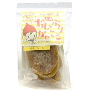 おしゃぶりかんころ 離乳食 赤ちゃんのための干し芋 長崎産