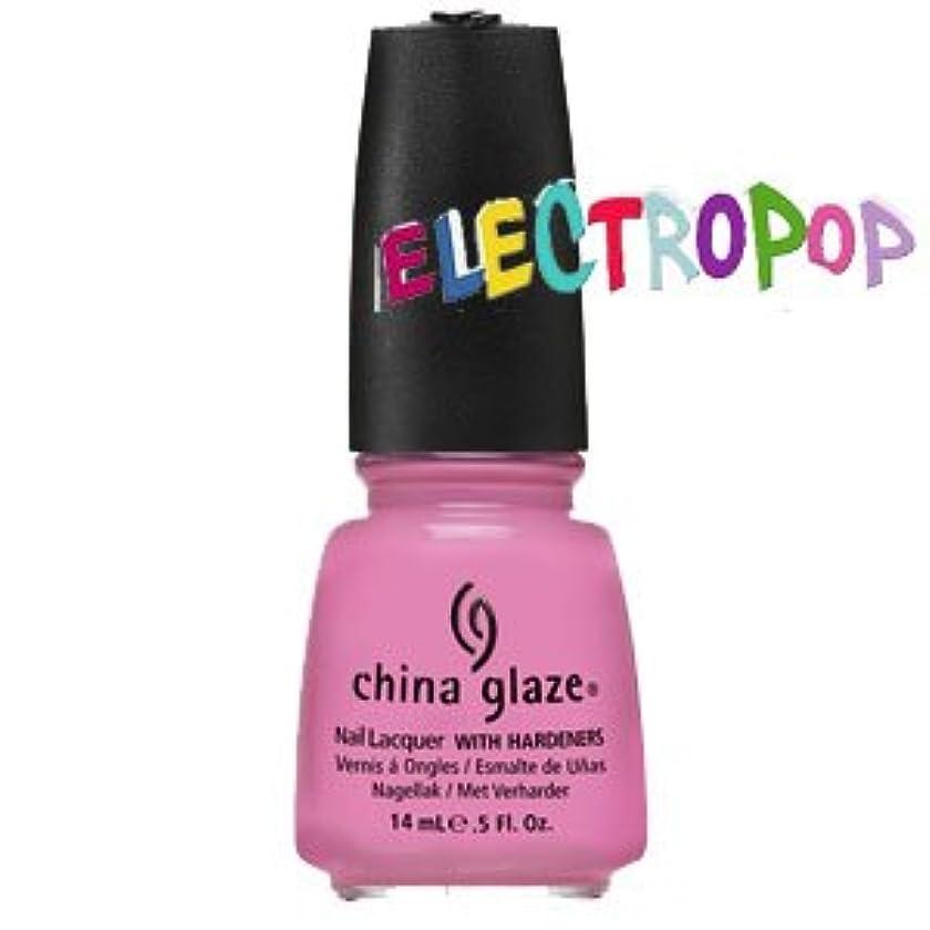 残り物バルコニー役職(チャイナグレイズ)China Glaze Dance Baby-ElectroPopコレクション(Lights) [海外直送品][並行輸入品]