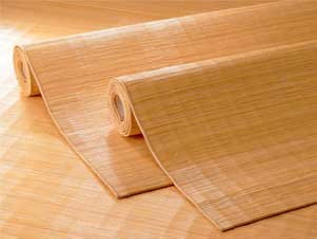 本土安心させるクッション籐敷物 トラジャ39穴DX ラグサイズ 140×200cm