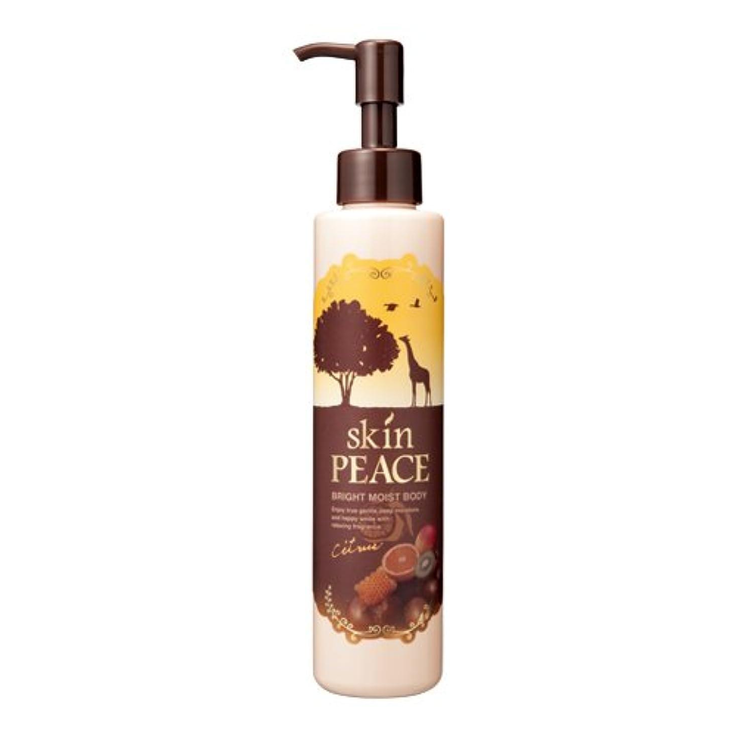 組立枯渇するシールドグラフィコ skinPEACE(スキンピース) ブライトモイストボディ ハッピーシトラスの香り 180g
